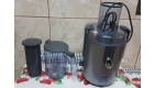 JUICER PHILIPS WALITA 700 W