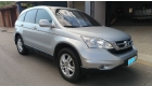 Honda CR-V 2.0 Exl 4x4 Aut 201...