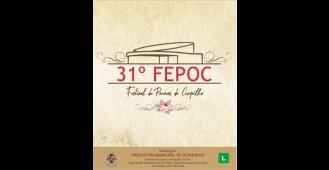 Prefeitura Municipal realiza 31º Festival de Poemas de Cerquilho