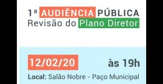 Prefeitura de Cerquilho convida para 1ª Audiência Pública