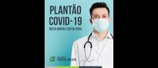 Plantão COVID-19 nesta quinta e sexta-feira