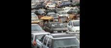 Leilão de veículos em Franca