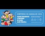 Fundo Social de Cerquilho lança Campanha do Agasalho 2018