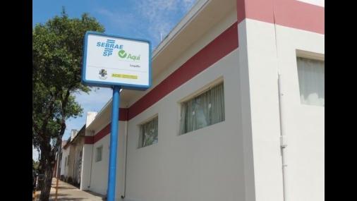Prefeitura de Cerquilho abre cadastro para 5 novos cursos