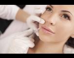 Preenchimento Labial X Botox!