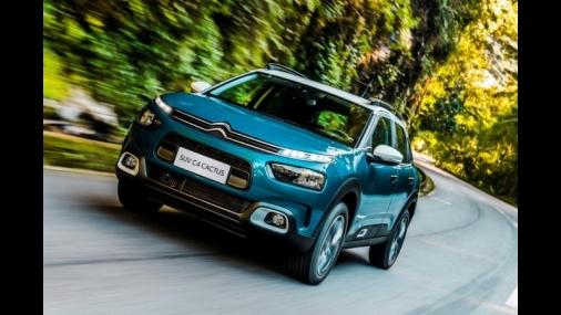 Citroën inicia produção do C4 Cactus no Brasil