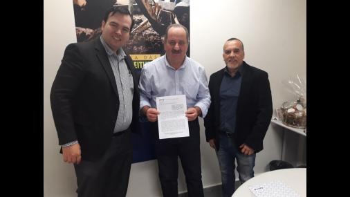 Prefeito assina convênio de R$ 465 mil com Ministério das Cidades