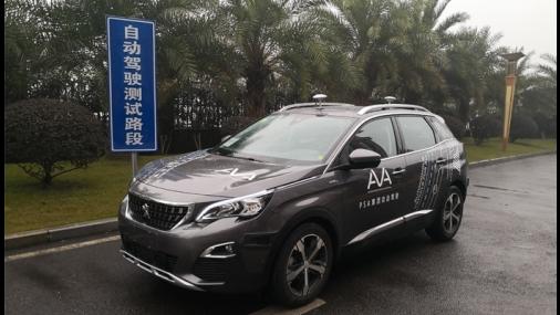 Groupe PSA inicia testes de condução autônoma na China
