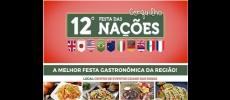 12ª Festa das Nações de Cerquilho
